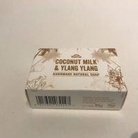 Coconut Milk Ylang Ylang Soap by Suma